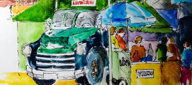 Exposição INSPIRAÇÕES de Ana Rafful & Urban  Sketchers no Casarão do Chá
