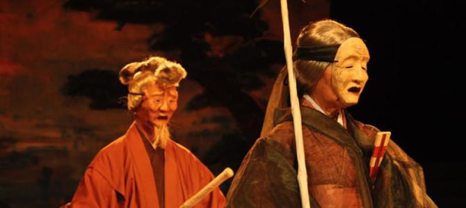 8º Encontro de Nôgaku – Imin Nô